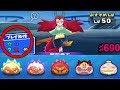 #690最後の難蛇竜王VS『妖怪ウォッチぷにぷに』さとちんアニメで人気のゲーム実況プレイ攻略動画 Yo-kai Watch