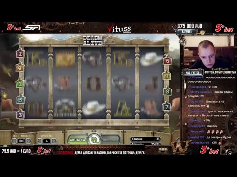 Игровые автоматы играть онлайн казино kazino