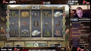 Лудомания. Stream Casino Online. Стрим в казино Онлайн