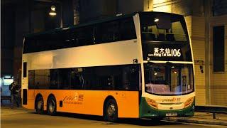 hong kong bus nwfb 5598 8p 新巴 dennis enviro e50d 灣仔碼頭 小西灣 藍灣半島