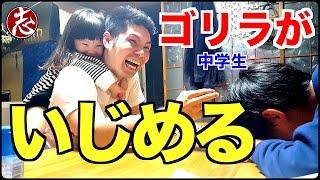 【腕相撲】ゴリラが中学生いじめ!!負けっぱなしティーン(ゴリラに制...