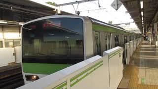 山手線E231系上野駅発車2※期間限定発車メロディー「ニュルンベルクのマイスタージンガー」あり