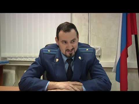 День Конституции РФ.  Интервью с прокурором.