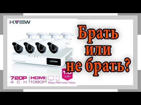 Заказать установку систем камер видеонаблюдения цена и