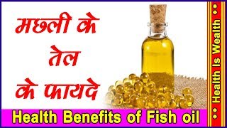 VS Fish Oil