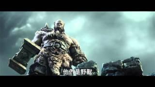 【魔獸:崛起】精采30秒廣告-6月8日 震撼登場