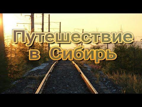 г.Тайга. Сибирь. Видео проект ProShow Producer. Фото шоу. Siberia. Video project photo show.