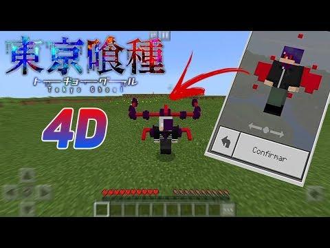 Download Minecraft PE SKINS D TOKYO GHOUL Minecraft Pocket - Skins para minecraft pe tokyo ghoul