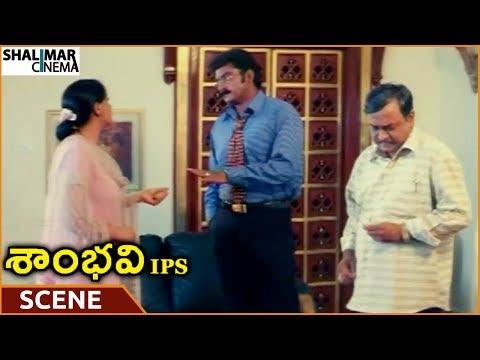 Sambhavi IPS Movie || Vijayashanthi Argues About Resigning Job || Vijayashanthi || Shalimarcinema
