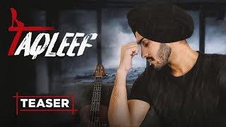 Song Teaser ► Taqleef: Rohanpreet Singh | Goldboy | Nirmaan, Kirat Gill