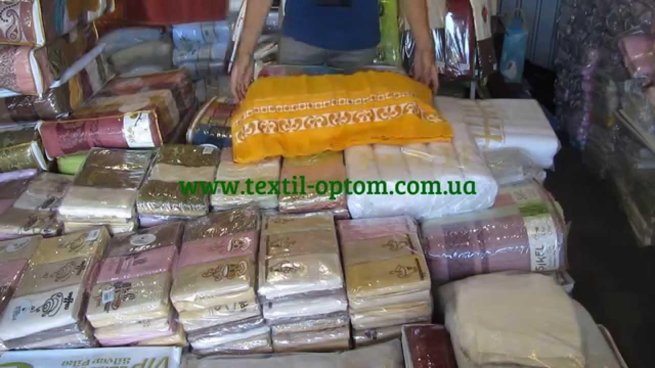 Полотенце махровое с вышивкой. Производство: Турция, торговая .