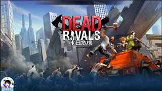 末日危機:屍戰 Dead Rivals # 1 臺灣第一個錄製這遊戲的YouTuber【天空葡萄園】