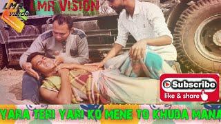 Yaara teri yaari | Rahul jain | LMR VISION | Emotional Friendship video 2019