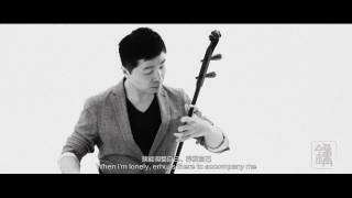 Erhu 二胡 良宵赛马 Medley by Mr. Calvin Zheng JZ Centre Stage