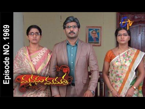 Manasu Mamata | 15th May 2017 | Full Episode No 1969 | ETV Telugu