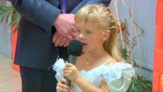 Поздравление на свадьбе детьми кафе