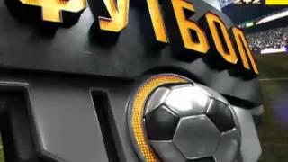 """Арсенал - Верес - 0:0. Залаштунки """"підозрілого матчу"""" Першої ліги"""