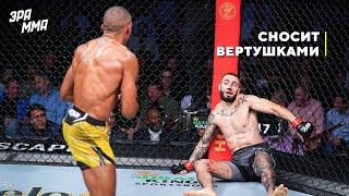 Эдсон Барбоза - Виртуозный Нокаутер в UFC