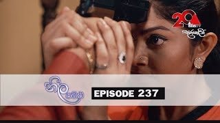 Neela Pabalu | Episode 237 | 09th April 2019 | Sirasa TV Thumbnail