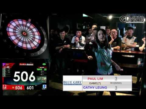 2017 粵港澳對抗賽 Paul Lim (VS) Cathy Leung