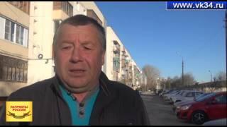 Бездействие властей Волжского в доме 13 В по улице Кирова(, 2014-05-03T14:02:10.000Z)