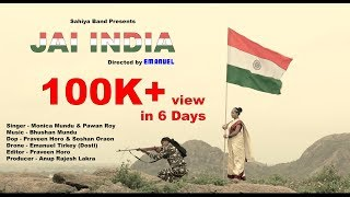 JAI INDIA || PATRIOTIC NAGPURI SONG || SAHIYA BAND 2018
