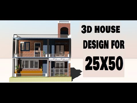 25X50 House design,25X50 के लिए घर डिजाइन video by build your dream house