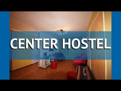CENTER HOSTEL 2* Армения Ереван обзор – отель ЦЕНТР ХОСТЕЛ 2* Ереван видео обзор