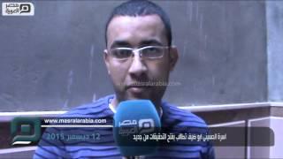 """بالفيديو  في ذكرى """"أبو ضيف"""" الثالثة.. مطالبات بإعادة التحقيقات"""