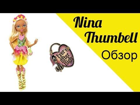 Обзор куклы Нина Тамбл / Nina Thumbell Ever After High Doll (DHF44)