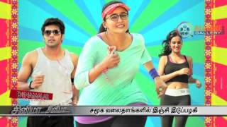 Promotion Strategy by Arya & Anushka for film inji idupazhagi