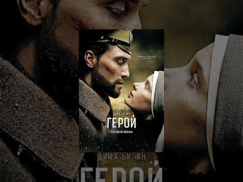 Неуловимые: Последний герой - русский трейлер (2015)
