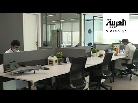 نشرة الرابعة | كيف ساهم برنامج ساند في دعم القطاع الخاص السعودي خلال جائحة كورونا ؟  - نشر قبل 6 ساعة