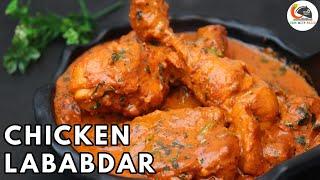 मुग़लई चिकन लबाबदार || Chicken LababDar || Murgh Lababdat || Chicken Recipes