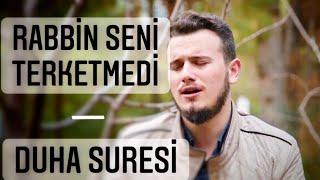 Osman Bostancı |  Duha Suresi | Rabbin seni terketmedi.