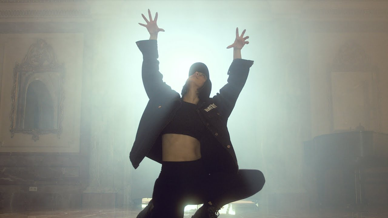 ELIF - ALLES HELAL (Official Video)
