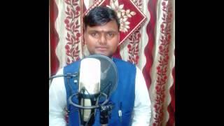 Raj Kumar Panjiyar Bhagait 3