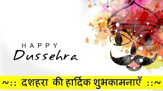 Happy Dussehra Whatsapp status video download, gif, image, wishes, photo, animation, pic, wallpaper