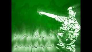Happy Independence Day Pakistan (14 August)