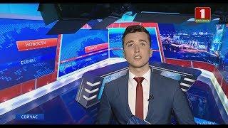 """""""Новости. Сейчас"""" / 13:00 / 05.06.2019"""