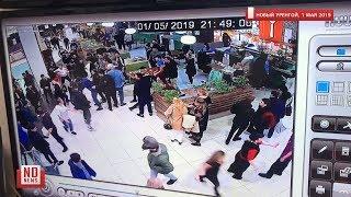 Массовая драка в торговом центре. Запись с камер в...