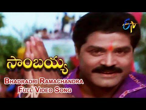 Bhadradri Ramachandra Full Video Song | Sambaiah | Srihari | Prakash Raj | ETV Cinema