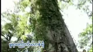 မူယာေၾကာ့-Muu Yar Kyaw