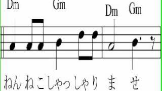 夏川りみ - 中国地方の子守歌