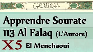 Apprendre Sourate 113 Al Falaq (L