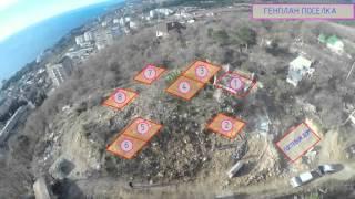 Коттеджи, Крым - Гаспра(Начато строительство коттеджного поселка в Гаспре., 2016-04-15T13:23:57.000Z)