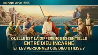Quelle est la différence essentielle entre Dieu incarné et les personnes que Dieu utilise ?