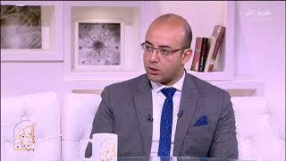 الحكيم في بيتك| د.طارق رائف يسلط الضوء على جراحة التجميل