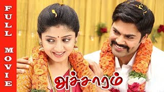 Achaaram Movie HD | Ganesh Venkatraman, Munna, Poonam Kaur, Rekha | Raj Movies