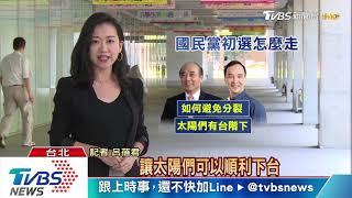 【十點不一樣】韓國瑜訪美成果豐碩 選不選總統這麼說‧‧‧